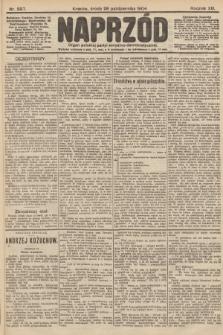 Naprzód : organ polskiej partyi socyalno-demokratycznej. 1904, nr297