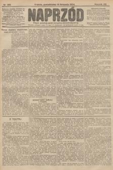 Naprzód : organ polskiej partyi socyalno-demokratycznej. 1904, nr316