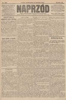 Naprzód : organ polskiej partyi socyalno-demokratycznej. 1904, nr323