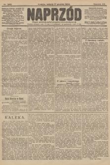 Naprzód : organ polskiej partyi socyalno-demokratycznej. 1904, nr349