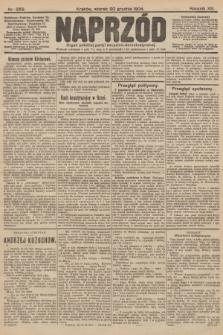 Naprzód : organ polskiej partyi socyalno-demokratycznej. 1904, nr352
