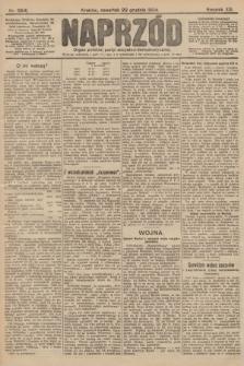 Naprzód : organ polskiej partyi socyalno-demokratycznej. 1904, nr354