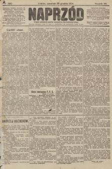 Naprzód : organ polskiej partyi socyalno-demokratycznej. 1904, nr360