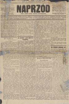 Naprzód : organ polskiej partyi socyalno-demokratycznej. 1903, nr1