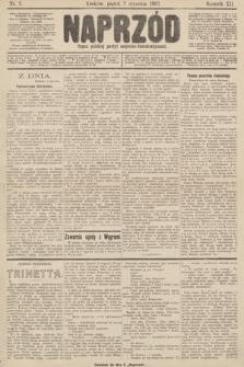 Naprzód : organ polskiej partyi socyalno-demokratycznej. 1903, nr2