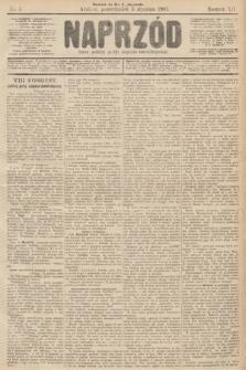 Naprzód : organ polskiej partyi socyalno-demokratycznej. 1903, nr5