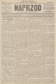 Naprzód : organ polskiej partyi socyalno-demokratycznej. 1903, nr7