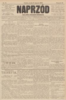 Naprzód : organ polskiej partyi socyalno-demokratycznej. 1903, nr14