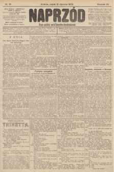 Naprzód : organ polskiej partyi socyalno-demokratycznej. 1903, nr16