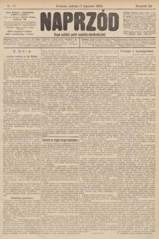 Naprzód : organ polskiej partyi socyalno-demokratycznej. 1903, nr17