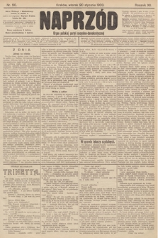 Naprzód : organ polskiej partyi socyalno-demokratycznej. 1903, nr20