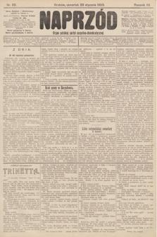 Naprzód : organ polskiej partyi socyalno-demokratycznej. 1903, nr22