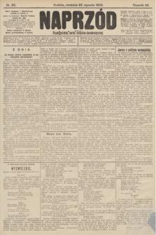 Naprzód : organ polskiej partyi socyalno-demokratycznej. 1903, nr25