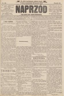Naprzód : organ polskiej partyi socyalno-demokratycznej. 1903, nr26 (po konfiskacie nakład drugi!)