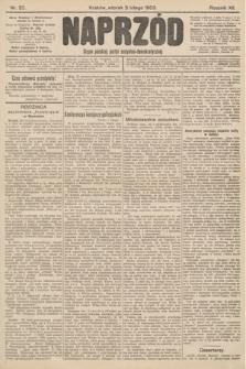 Naprzód : organ polskiej partyi socyalno-demokratycznej. 1903, nr33