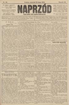 Naprzód : organ polskiej partyi socyalno-demokratycznej. 1903, nr42