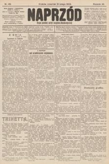 Naprzód : organ polskiej partyi socyalno-demokratycznej. 1903, nr49