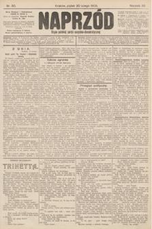 Naprzód : organ polskiej partyi socyalno-demokratycznej. 1903, nr50