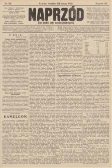 Naprzód : organ polskiej partyi socyalno-demokratycznej. 1903, nr52