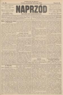 Naprzód : organ polskiej partyi socyalno-demokratycznej. 1903, nr53