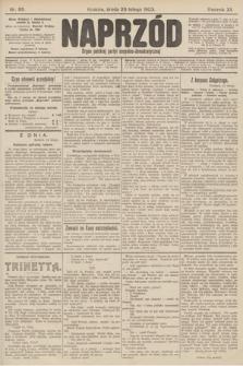 Naprzód : organ polskiej partyi socyalno-demokratycznej. 1903, nr55 [nakład pierwszy skonfiskowany]