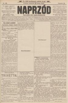 Naprzód : organ polskiej partyi socyalno-demokratycznej. 1903, nr56 (po konfiskacie nakład drugi!)