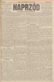 Naprzód : organ polskiej partyi socyalno-demokratycznej. 1903, nr60 [nakład pierwszy skonfiskowany]