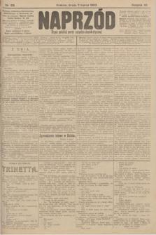 Naprzód : organ polskiej partyi socyalno-demokratycznej. 1903, nr69