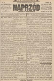 Naprzód : organ polskiej partyi socyalno-demokratycznej. 1903, nr74 (po konfiskacie nakład drugi!)