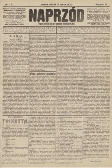 Naprzód : organ polskiej partyi socyalno-demokratycznej. 1903, nr75