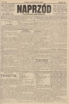 Naprzód : organ polskiej partyi socyalno-demokratycznej. 1903, nr76