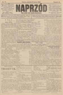 Naprzód : organ polskiej partyi socyalno-demokratycznej. 1903, nr77