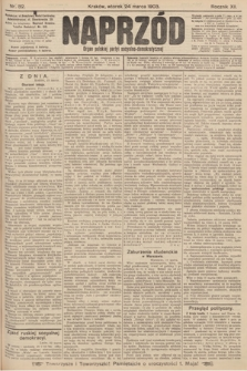 Naprzód : organ polskiej partyi socyalno-demokratycznej. 1903, nr82