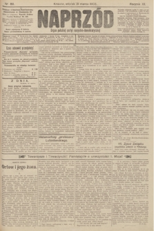 Naprzód : organ polskiej partyi socyalno-demokratycznej. 1903, nr89 (po konfiskacie nakład drugi!)
