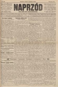 Naprzód : organ polskiej partyi socyalno-demokratycznej. 1903, nr90 [po konfiskacie nakład drugi!]