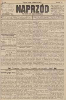 Naprzód : organ polskiej partyi socyalno-demokratycznej. 1903, nr92