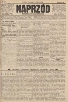 Naprzód : organ polskiej partyi socyalno-demokratycznej. 1903, nr94