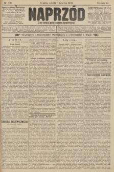 Naprzód : organ polskiej partyi socyalno-demokratycznej. 1903, nr100