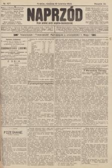 Naprzód : organ polskiej partyi socyalno-demokratycznej. 1903, nr107