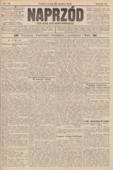 Naprzód : organ polskiej partyi socyalno-demokratycznej. 1903, nr110