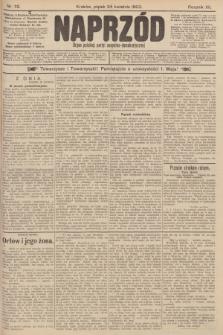 Naprzód : organ polskiej partyi socyalno-demokratycznej. 1903, nr112