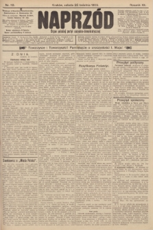 Naprzód : organ polskiej partyi socyalno-demokratycznej. 1903, nr113