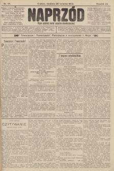 Naprzód : organ polskiej partyi socyalno-demokratycznej. 1903, nr114