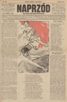 Naprzód : organ polskiej partyi socyalno-demokratycznej. 1903, nr119