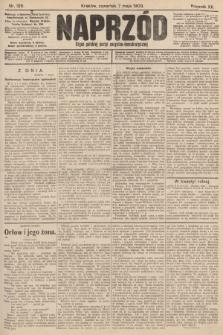 Naprzód : organ polskiej partyi socyalno-demokratycznej. 1903, nr125