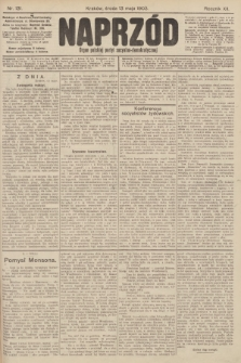 Naprzód : organ polskiej partyi socyalno-demokratycznej. 1903, nr131