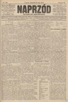 Naprzód : organ polskiej partyi socyalno-demokratycznej. 1903, nr139