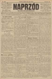 Naprzód : organ polskiej partyi socyalno-demokratycznej. 1903, nr148