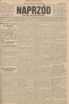 Naprzód : organ polskiej partyi socyalno-demokratycznej. 1903, nr160