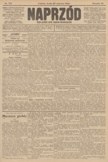 Naprzód : organ polskiej partyi socyalno-demokratycznej. 1903, nr172